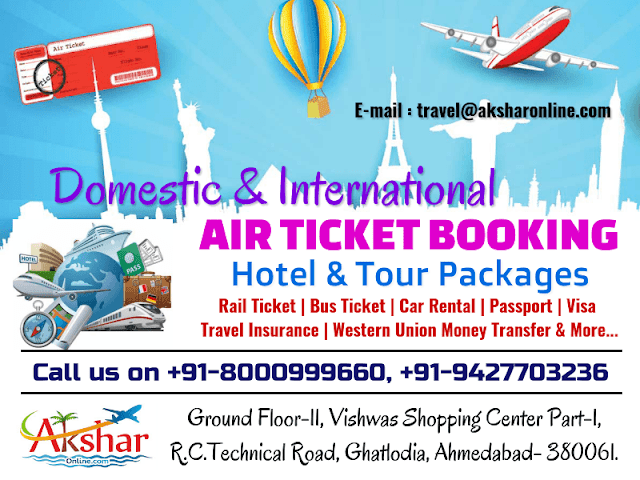 air ticket booking, domestic and international air ticket booking, hotel booking, tour package, western union money transfer, travel insurance, tour packages, railway ticket, aksharonline.com, akshar infocom, air ticket agent in ahmedabad, air ticket booking agent in science city, air ticket agent in sola, air ticket agent in thaltej