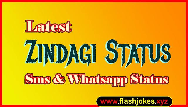 Zindagi Status | Life Status In Hindi | Sad Life Status