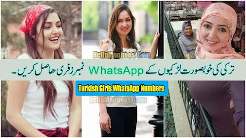 Turkey Girls Whatsapp Numbers List | Real Istanbul Women & Girls Phone Number