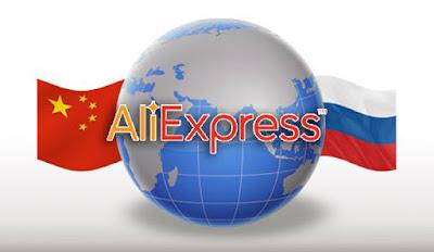 В Китае задержаны посылки из АлиЭкспресс