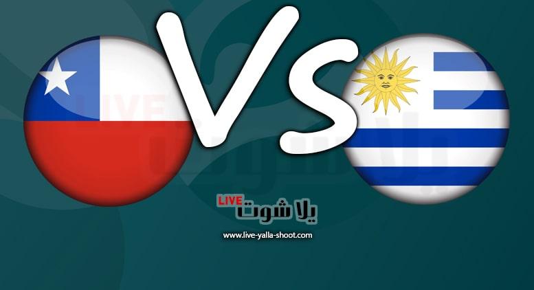أوروجواي وتشيلي