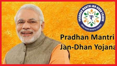 Pradhan Manthri Jan Dhan Yojna Scheme was initiated by the  Government of India to make financial assistance to poor women in India. This Scheme was started in 2014. Interested women had opened zero account in various Banks through out the India and got benefit of the Scheme, PMJDY. Due to Corona COVID19 Pandemic crisis Indian Government decided to give financial assistance to the Pradhan Manthri Jan Dhan Yojna Scheme beneficiaries by crediting Rs. 500 in the Zero Account. Till now 38.3 crore beneficiary accounts banked and counting on. Beneficiary need to follow these steps to check the status of PMJDY account balance