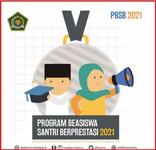 Pendaftaran Program Beasiswa Santri Berprestasi Tahun 2021