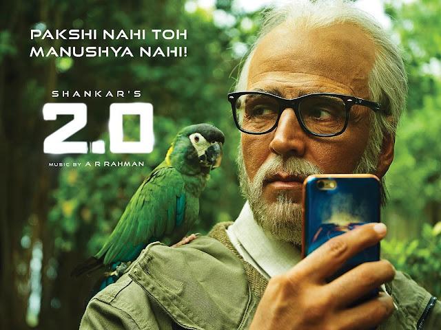 2.0 : इस फिल्म ने पहले ही दिन धवस्त किया ये 5 बड़े रिकॉर्ड, बनी सबसे बड़ी ओपनर फिल्म