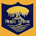 Bihar Police Constable 11,880 Posts