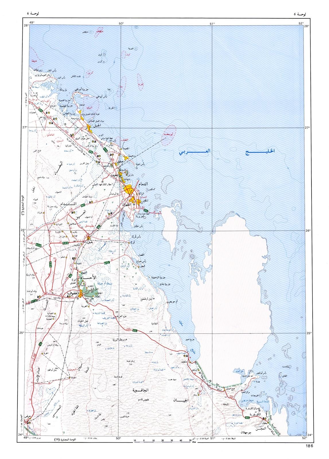 خريطة الدمام