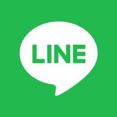 تحميل برنامج لاين LINE free مجانا للمكالمات ورسائل مجانية 2022