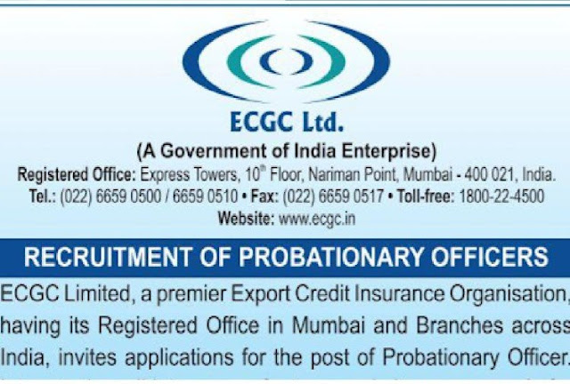 ECGC Probationary Officer 2021 Advertisement