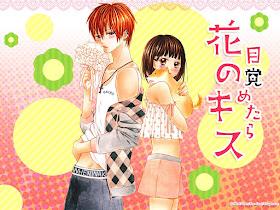 Mezametara Hana no Kiss de Misaki Goto