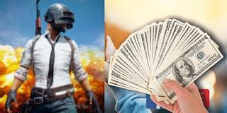 كيفية ربح المال من لعبة بوبجي