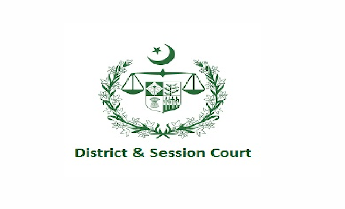 Jobs in District & Session Judge Office Lodhran