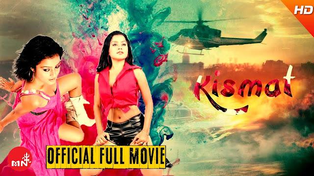 Nepali Movie - Kismat