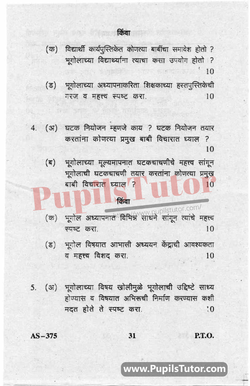 Teaching Of Geography Question Paper In Marathi