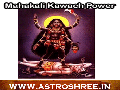 benefits of mahakali kawach