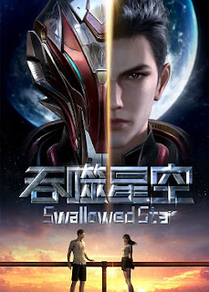 Swallowed Star Anime Donghua Sub Español Descargar Mega