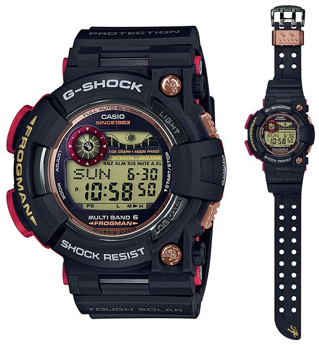 FrogMan Magma Ocean G-Shock 35th
