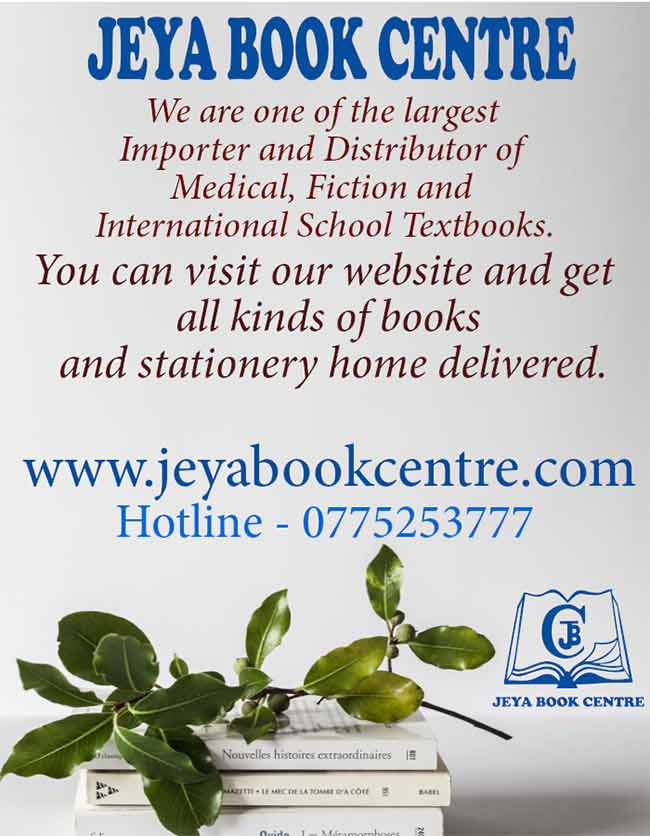 Visit our website and get all kinds of books and stationery home delivered.