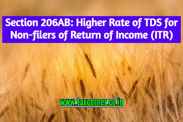 section-206ab-higher-rate-of-tds-for-non-filers-of-return-of-income-itr