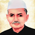 Few Lines about Lal Bahadur Shastri