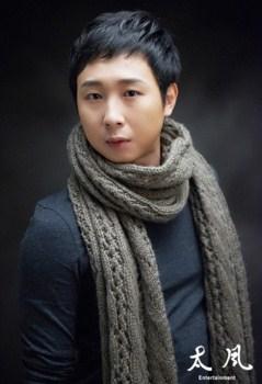Pemain Drama Korea Duel 2017