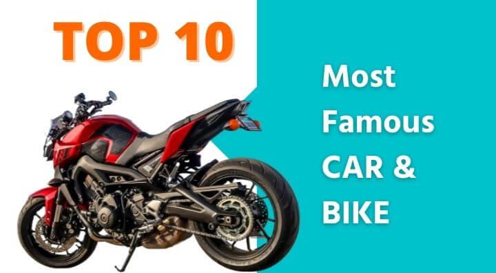 Top 5 Most Famous CAR & BIKE in Assam In 2021 (Updated)