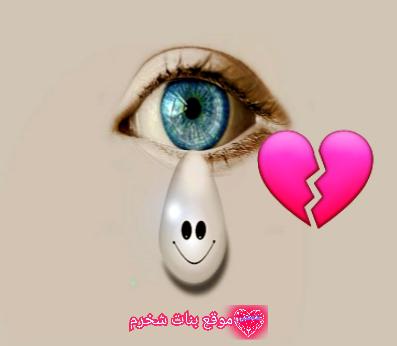 قصة حب تجعلك تبكي - قصة عشق