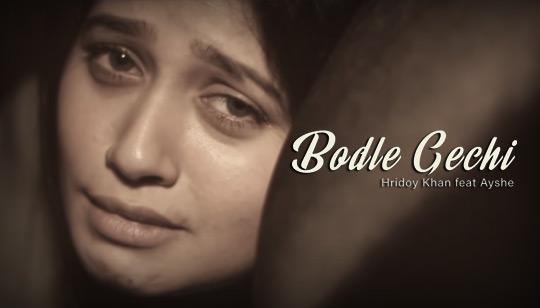 Bodle Gechi Lyrics by Hridoy Khan And Ayshe