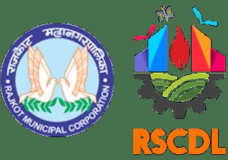 RSCDL Assistant Manager (ICT & Smart City Centre) Recruitment 2020