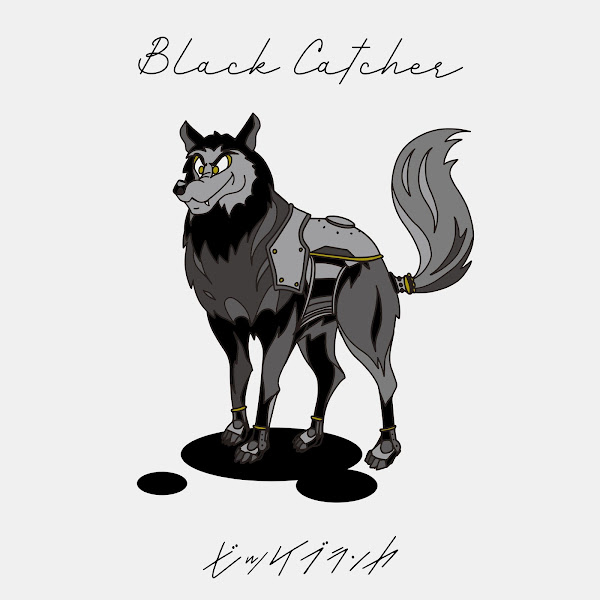 Vickeblanka – Black Catcher