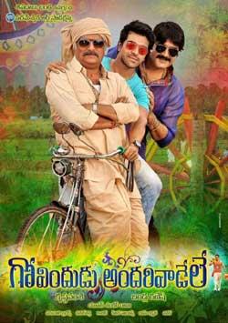 Govindudu Andari Vaadele (2014)