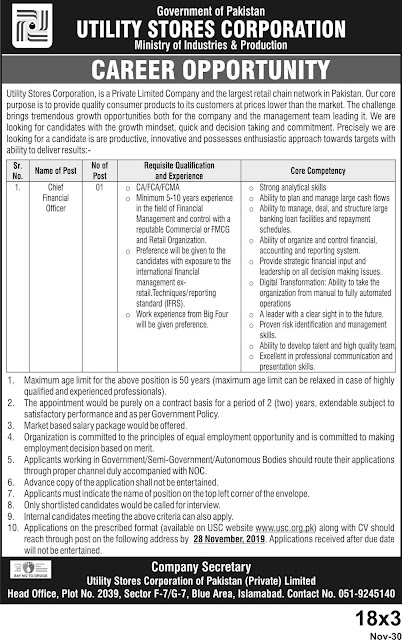 Utility Stores Corporation Jobs USC Pakistan for Chief Financial Officer (CFO)