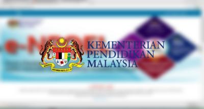 Permohonan NPQEL 2020 Online (Borang)