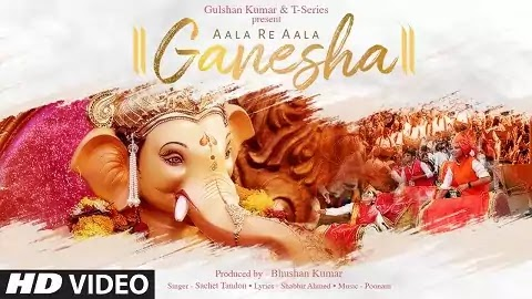 Aala Re Aala Ganesha Lyrics in Hindi | Sachet Tandon