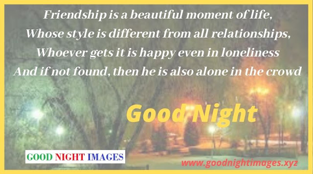 Latest Good Night Messages | good night images with love