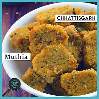Chhattisgarh Traditional Style Muthia Recipe