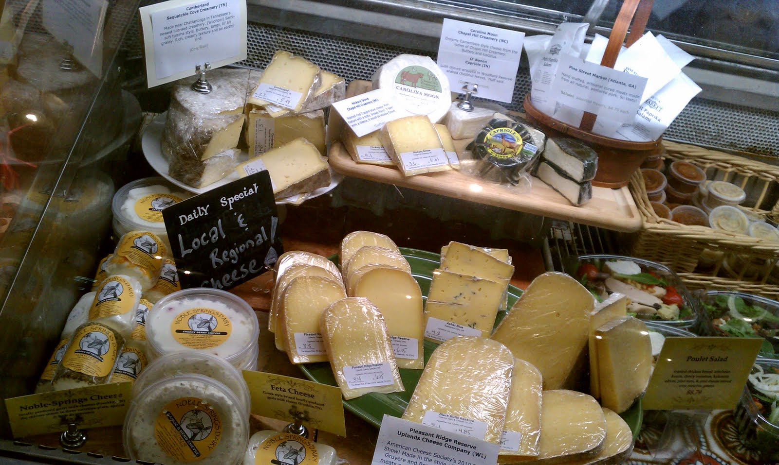 Artisan Cheese Platter