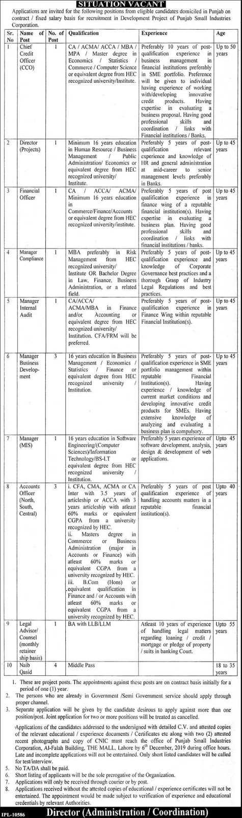 Small Industries Corporation PSIC Lahore Jobs latest