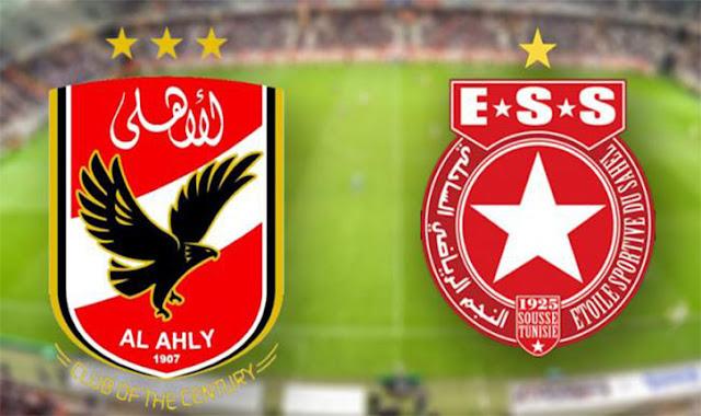 موعد مباراة الأهلي والنجم الساحلي والقنوات الناقلة - الجولة الأولي - دوري أبطال أفريقيا