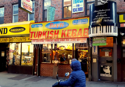 After A Recent Delicious Meals At Hazar Turkish Kabab In Bay Ridge I Realized Had Not Written About Many Restaurants The City And