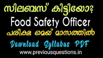 Kerala PSC Food Safety Officer Exam Pattern and Syllabus www.previousquestions.in