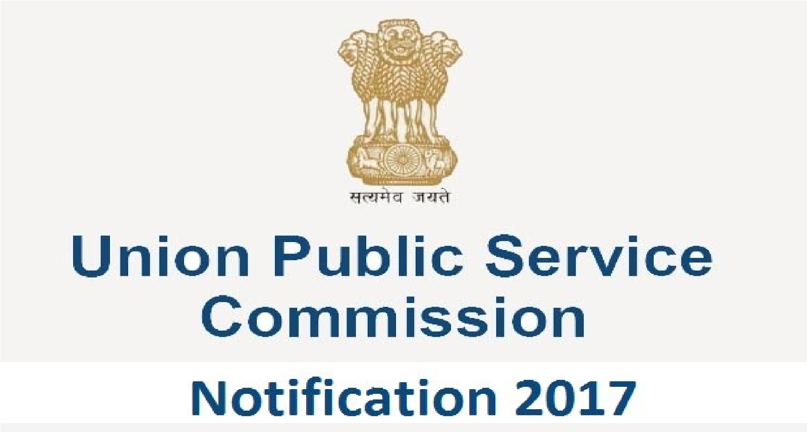 Upsc - Upsc Civil Services Exam 2017 Notification