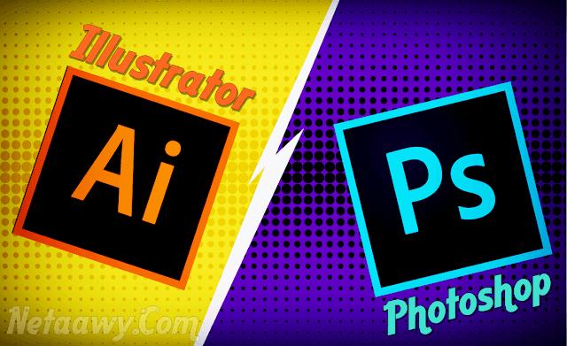 الفرق-بين-فوتوشوب-Photoshop-واليستريتور-Illustrator