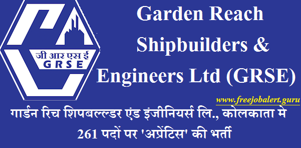 Garden Reach Shipbuilders & Engineers Ltd, GRSE, West Bengal, WB, Apprentice, Trade Apprentice, Graduate Apprentice, 10th, Latest Jobs, grse logo