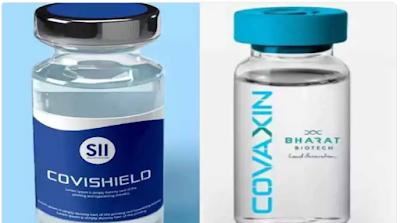 Covaccine  covishield
