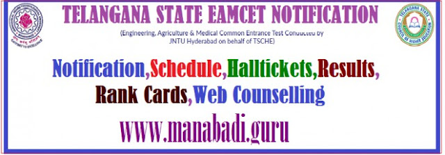 TS EAMCET otification,Halltickets,Results,Rank Cards,Web Counselling dates