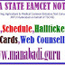 TS EAMCET Notification 2017,Telangana Entrance Test,Schedule,Halltickets,Results,Rank Cards
