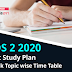 CDS 2 2020 Best Study Plan: Check Topic wise Time Table