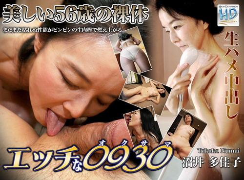Opg0930f ori913 Takako Numai 沼井 多佳子 [72P9.8MB] 07250