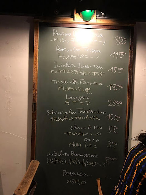 Salsiccia!DELI サルシッチャ!デリ
