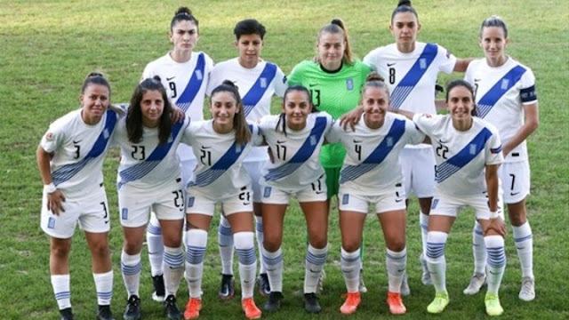 'Ηττα 6-0 η Εθνική γυναικών από την Γερμανία